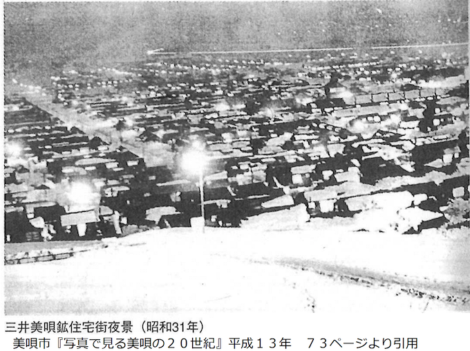 炭鉱住宅街の夜景