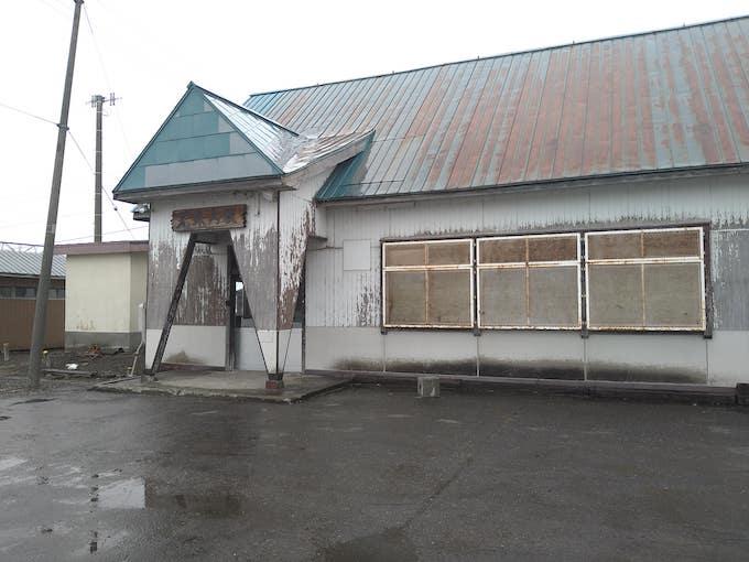 現在の光珠内駅