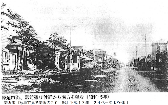 峰延市街の駅前通り
