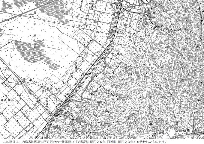 昭和20年代の美唄の地形図