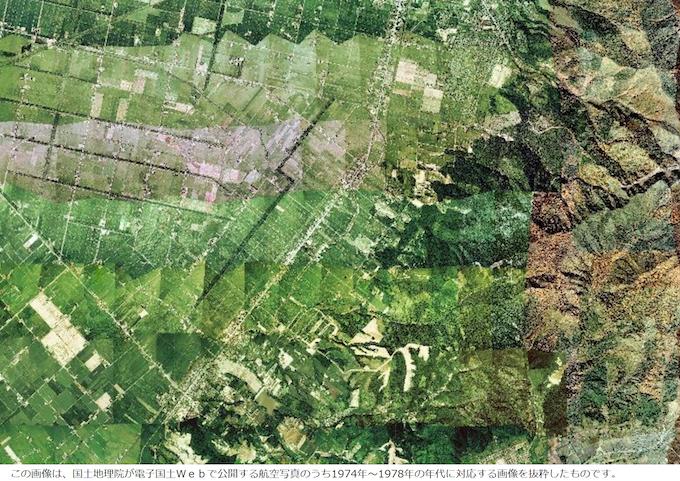 昭和48年頃の美唄の航空写真