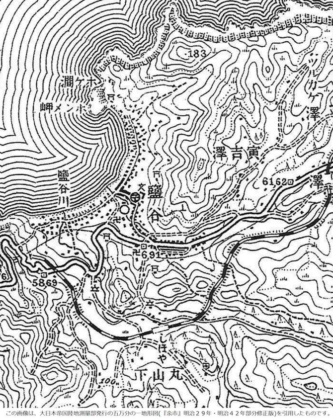 明治29年の塩谷の地形図