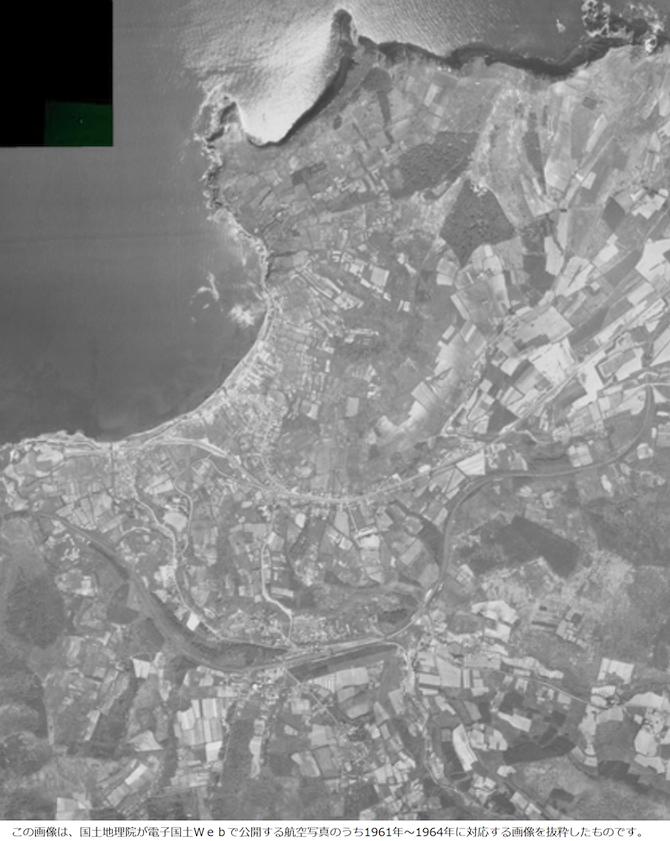 昭和40年代の塩谷の航空写真