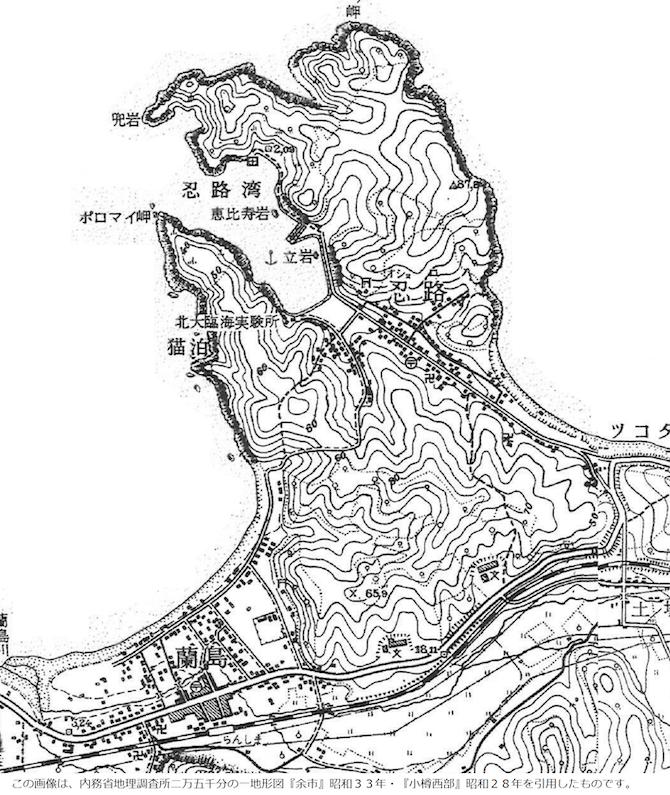 昭和の余市と小樽西部の地形図